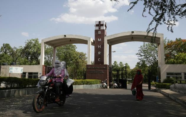 L'entrée du Bhopal Memorial Hospital and Research Centre, le 27 mai 2020 à Bhopal, en Inde [Gagan Nayar / AFP/Archives]
