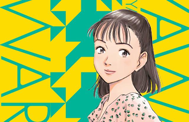 yawara-naoki-urasawa-manga_5f4e1ba31b673.jpg