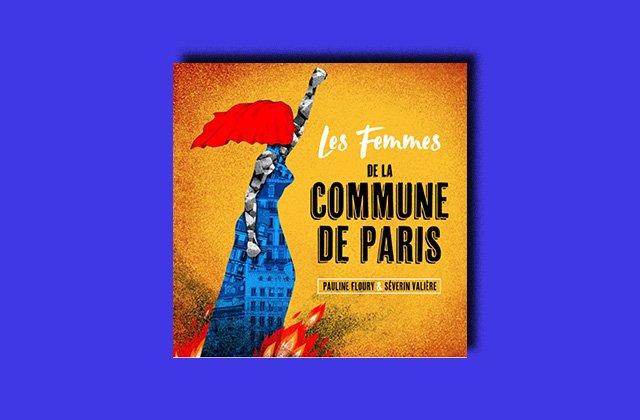 disque_commune_602e707ebd4c8.jpg