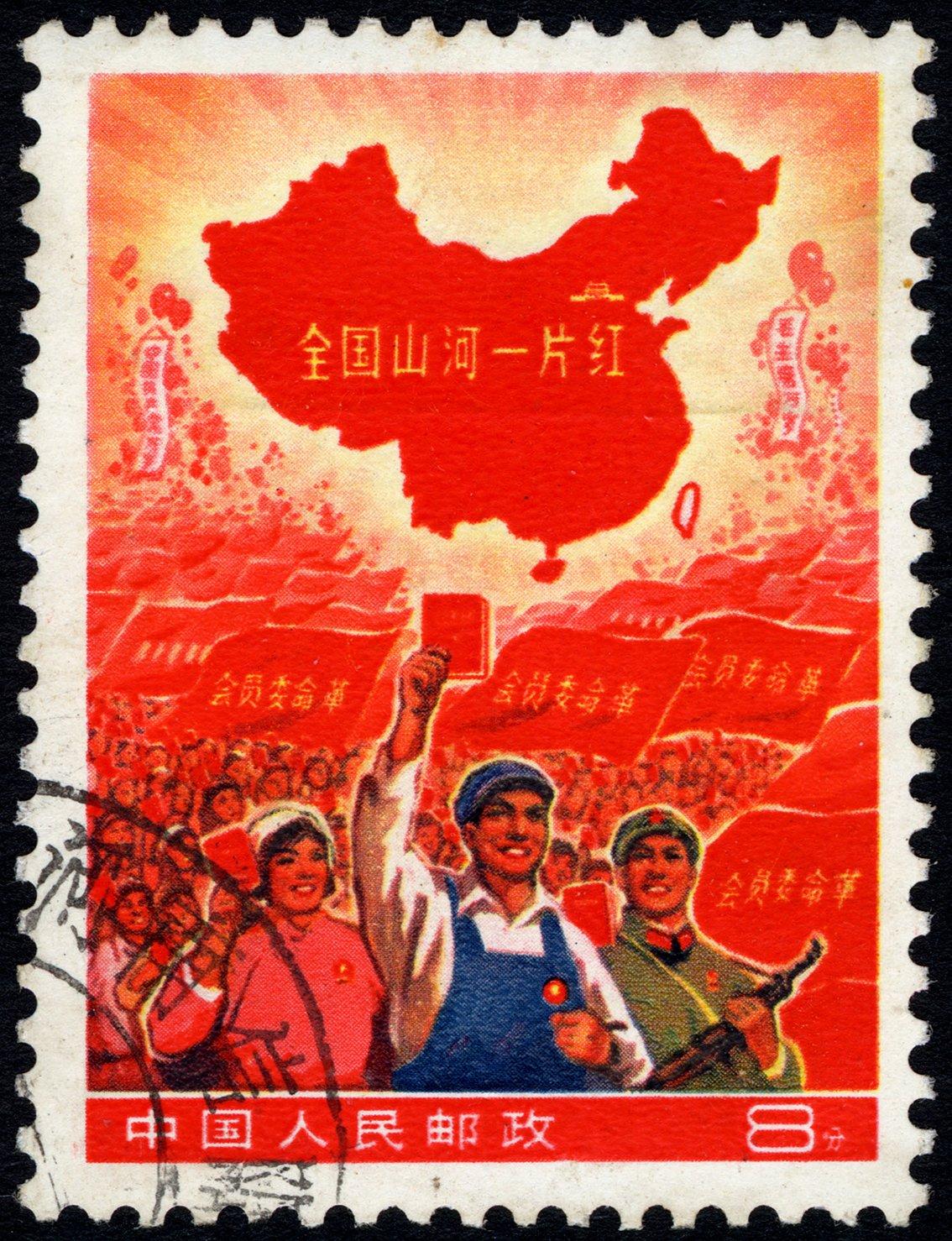 hr_8f_map_of_china_with_design_error_single_china_1968_6052090408068.jpg