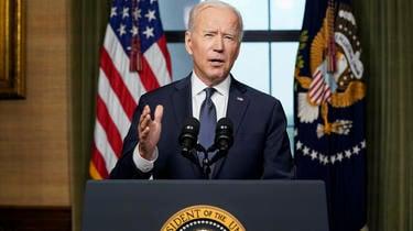 Joe Biden lors de l'annonce du retrait des troupes d'Afghanistan